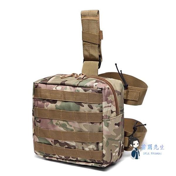 腿包 機動腰包 多功能戶外軍迷彩戰術腿包特種騎行腰掛包COS裝備