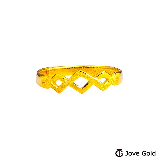 JoveGold漾金飾 小頑皮黃金戒指