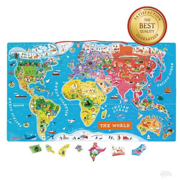 【法國Janod】磁性木質拼圖-世界地圖(英文版)92pcs 現貨