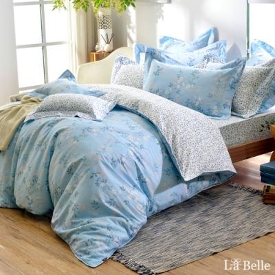 義大利La Belle 晨曦序語 雙人純棉防蹣抗菌吸濕排汗兩用被床包組