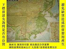 二手書博民逛書店1938年罕見《最新支那全圖》Y6954 大阪每日新聞社 出版1