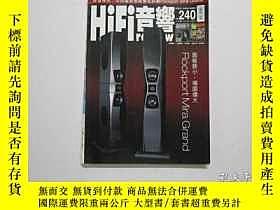 二手書博民逛書店Hi罕見Fi 音響 (音響版) 240期Y24992 出版200