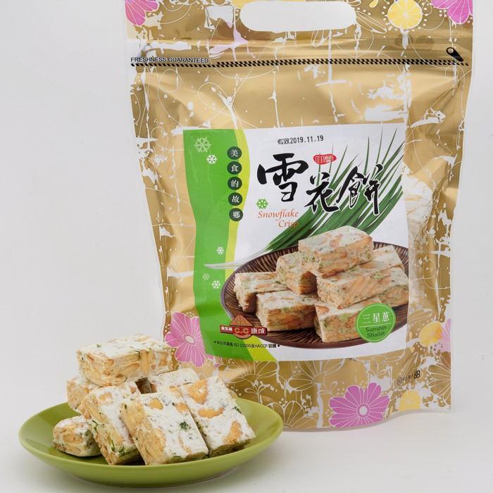 【康成食品】宜蘭三星蔥雪花餅300公克