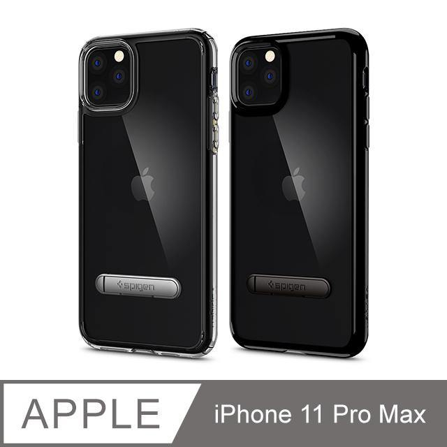 SGP / Spigen iPhone 11 Pro Max Ultra Hybrid S-立架式軍規防摔保護殼