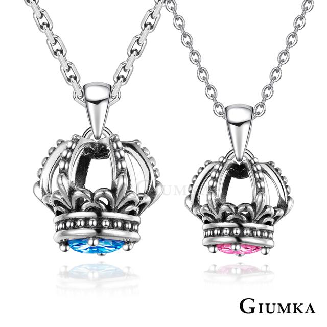 GIUMKA 純銀情侶項鍊 皇室戀曲 MNS07061