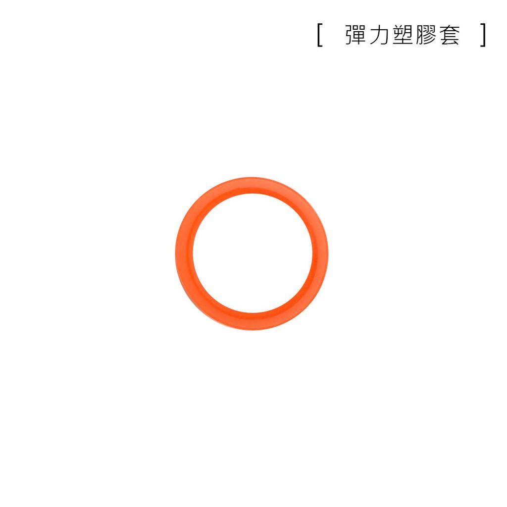 【Cosplus 光妍】 美足機彈力塑膠套