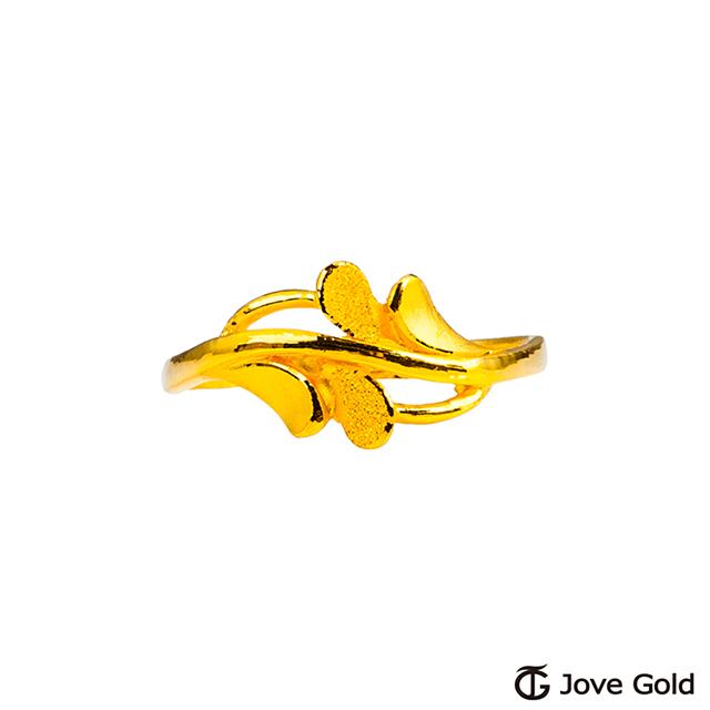 JoveGold漾金飾 慵懶晨光黃金戒指