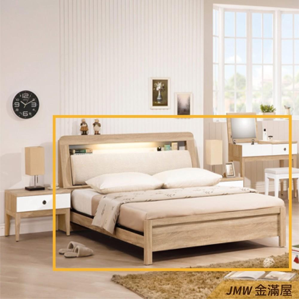 標準雙人5.4尺 床底 單人床架 高腳床組 黑白色加大 臥房床組金滿屋-sh207-2