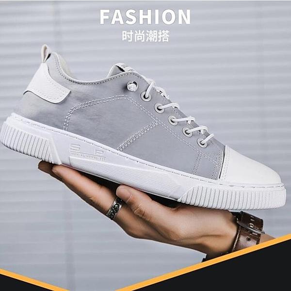 小白鞋休閒鞋 2020夏季新款小白鞋男百搭潮流休閒板鞋韓版透氣帆布鞋【快速出貨八折下殺】