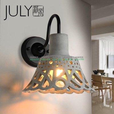【名揚】水泥壁燈藝術餐廳燈loft復古咖啡廳酒吧臺工業風簡約石膏燈具MY~燈飾591