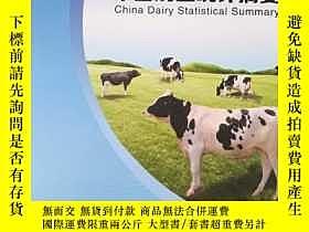 二手書博民逛書店罕見2018中國奶業統計摘要Y11951 中國奶業協會 中國農業