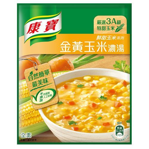 【全素】康寶濃湯-自然原味金黃玉米56.3G