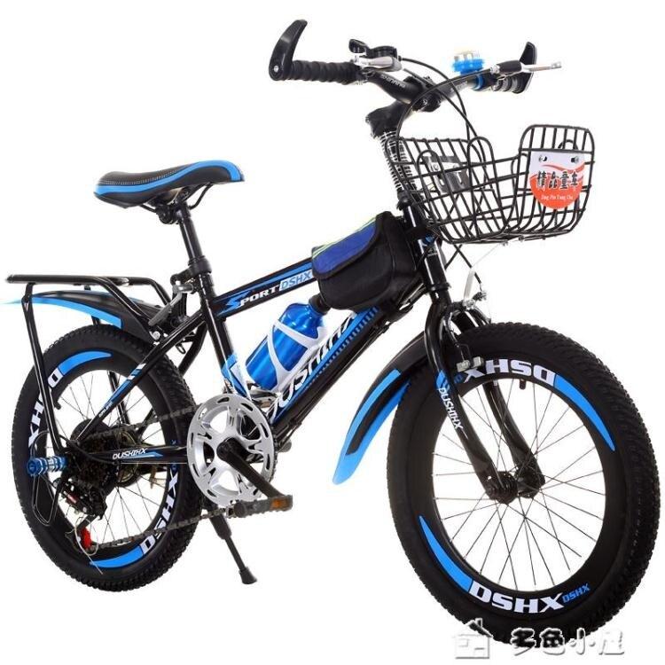 兒童自行車兒童自行車女孩女童公主款6-8-10-12-15歲中大童腳踏單車男孩  新年鉅惠 台灣現貨YXS