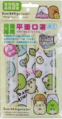♥小公主日本精品♥ 角落生物兒童用拋棄式口罩一包5入不織布口罩兒童大人皆可現貨 當日出貨