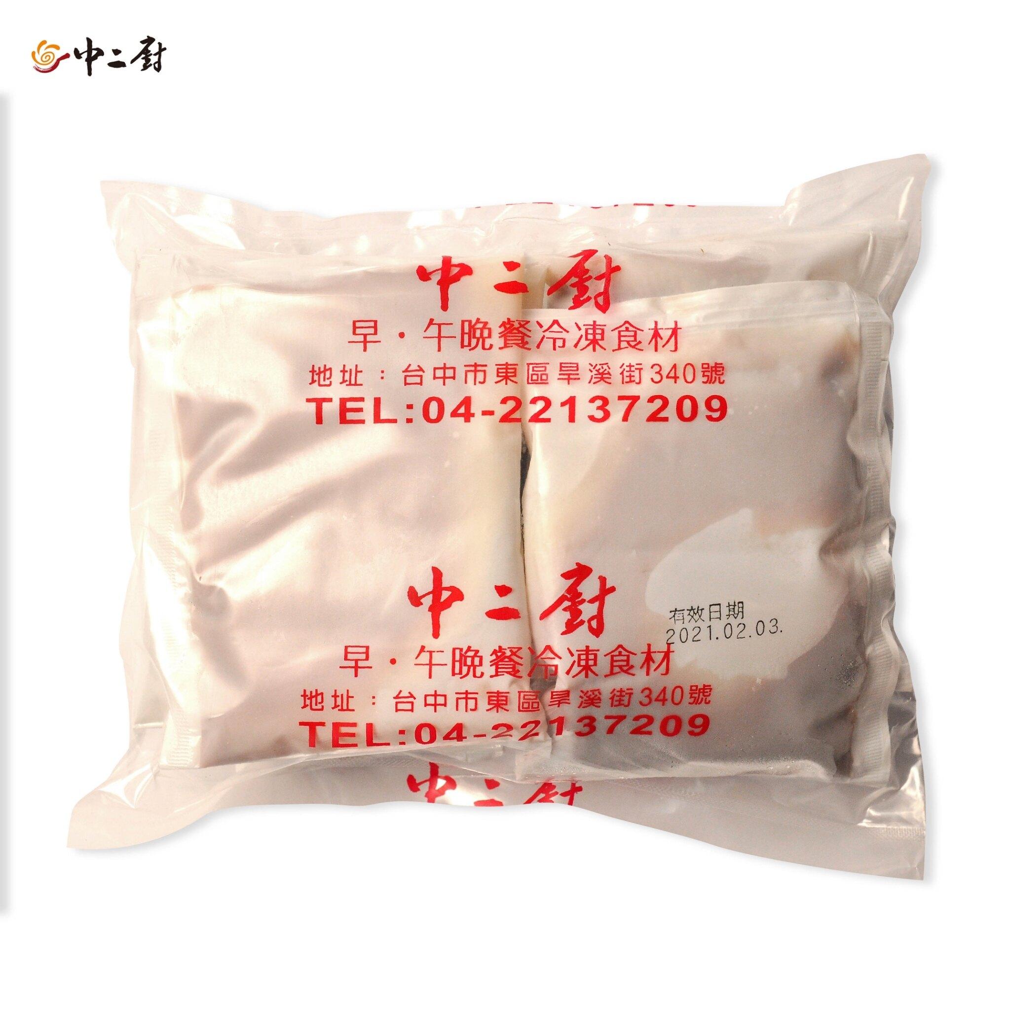 【中二廚】豚骨白湯高湯(10入)