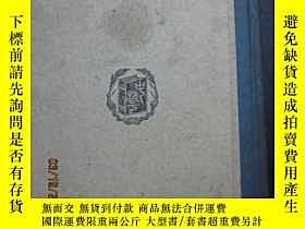 二手書博民逛書店罕見民國舊書2363  民國37年中華書局《數學辭典》精裝一冊全