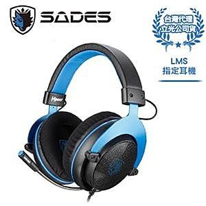 【綠蔭-免運】賽德斯 SADES Mpower 魔幻之力 耳機麥克風