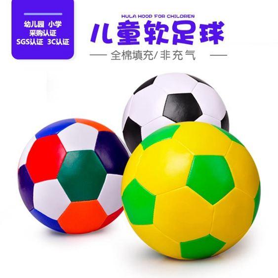 兒童軟式皮球足球籃球棒球玩具球