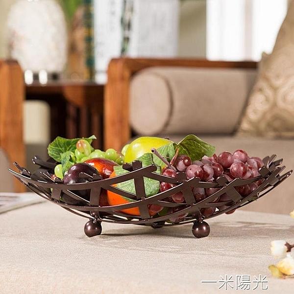 客廳水果盤鐵藝大容量果籃鳥巢型時尚糖果盆創意收納架蛋糕面包盆  一米陽光