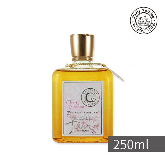 【paris fragrance 巴黎香氛】櫻花香氛泡澡油-250ml