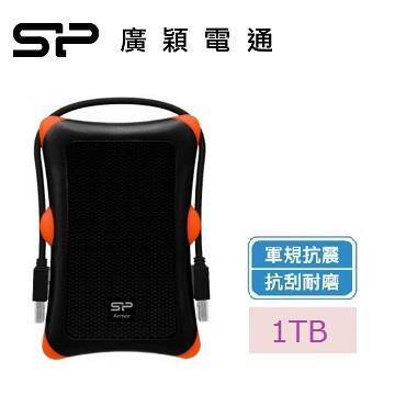 SP廣穎 2.5吋1TB行動硬碟 黑(SP010TBPHDA30S3K)