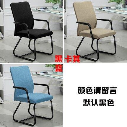 辦公椅弓形 電腦椅家用會議椅辦公椅弓形職員學習麻將座椅人體工學靠背椅子『CM540』