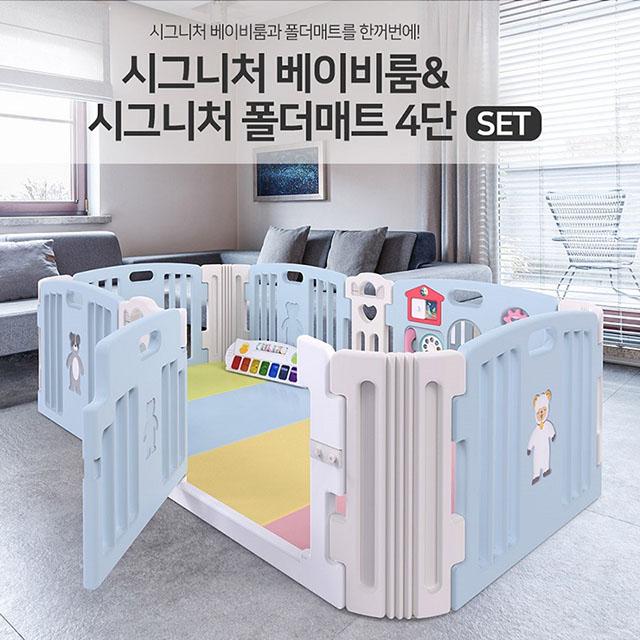 免運 韓國HAENIM TOYS 6片音樂安全圍欄 HNP-736M-新色