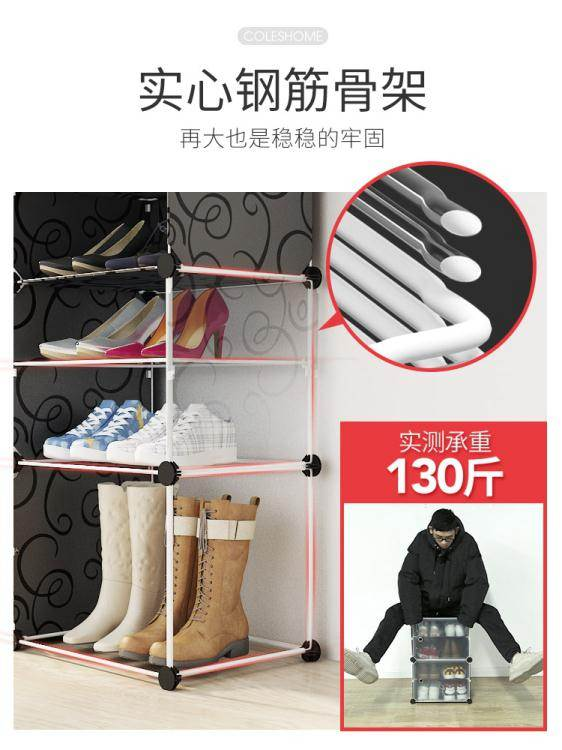 鞋櫃迷你寢室小型鞋櫃簡易兒童多層防塵小窄門口放家用大學生宿舍鞋架JD新品來襲