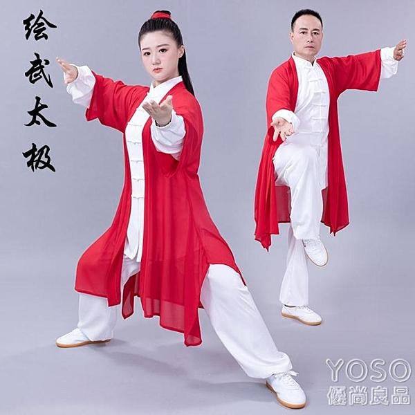 太極服 繪武太極服披沙女男太極紗衣武術練功服中國風舞蹈表演服單件披肩 新年禮物