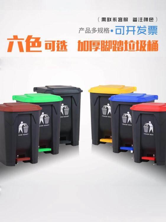 垃圾桶 銳拓大垃圾桶大號腳踩腳踏式戶外環衛商用帶蓋家用廚房分類垃圾箱 JD免運
