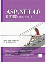 二手書博民逛書店《ASP.NET 4.0從零開始:使用C# 2010(附DVD)