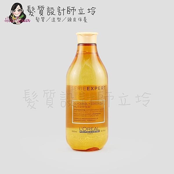 立坽『洗髮精』台灣萊雅公司貨 LOREAL 絲漾博保濕洗髮精300ml IH16