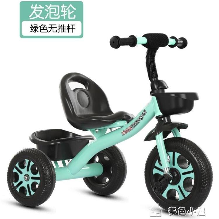 兒童自行車神舟鳥兒童三輪車1-3-5歲男女寶寶手推童車腳踏車玩具車自行  新年鉅惠 台灣現貨YXS