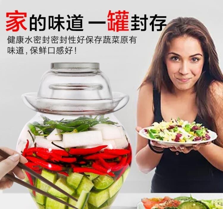 泡菜罈子 泡菜壇子加厚玻璃密封透明腌制罐腌菜壇子咸菜缸家用【99購物節】