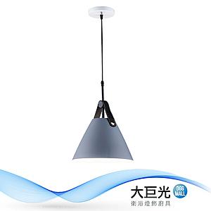 【大巨光】馬卡龍1燈吊燈-小(BM-21623)