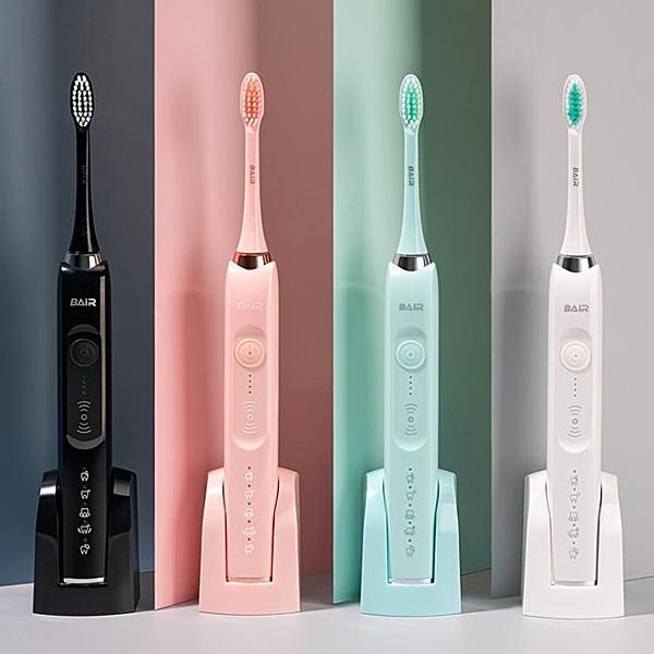 電動牙刷 成人充電式聲波超全自動軟毛刷學生黨情侶套裝男士女 【免運快出】