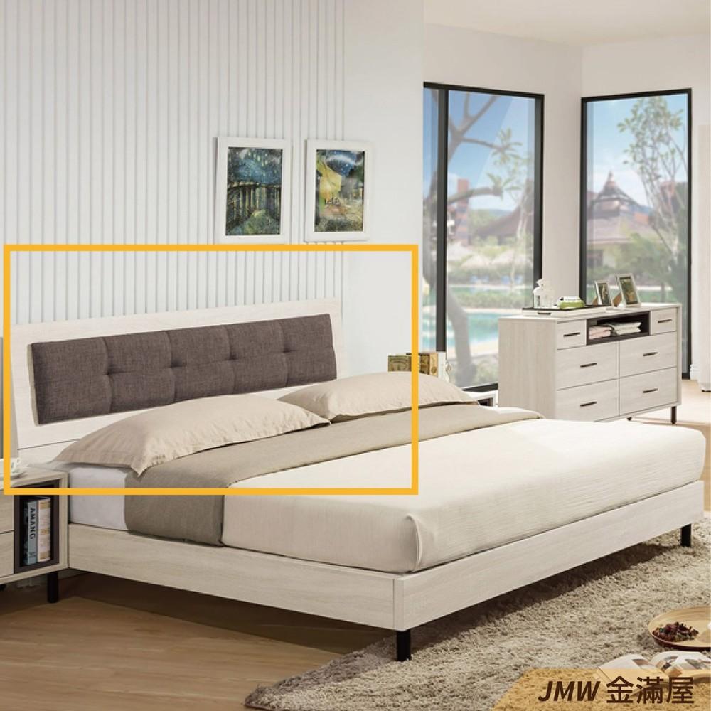 [免運]加大雙人6尺 床頭片 床頭櫃 單人床片 貓抓皮 亞麻布 貓抓布金滿屋-sh120-4