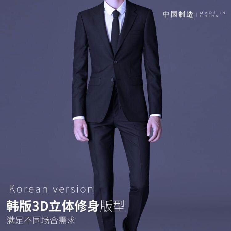 夯貨折扣! 韓版修身西裝男套裝三件套男士商務正裝職業休閒西服新郎結婚禮服