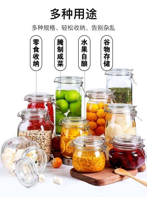 泡菜罈子 密封罐玻璃儲物罐子蜂蜜檸檬食品家用瓶百香果小泡菜壇子帶蓋瓶子【99購物節】