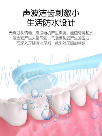 兒童電動牙刷寶寶牙刷小孩子幼兒1-2-3-4-6-12歲軟毛自動嬰兒牙刷