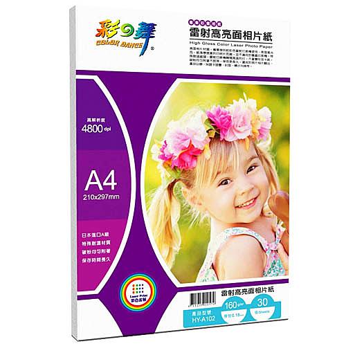【奇奇文具】彩之舞 HY-A102 特級亮面相片紙 A4