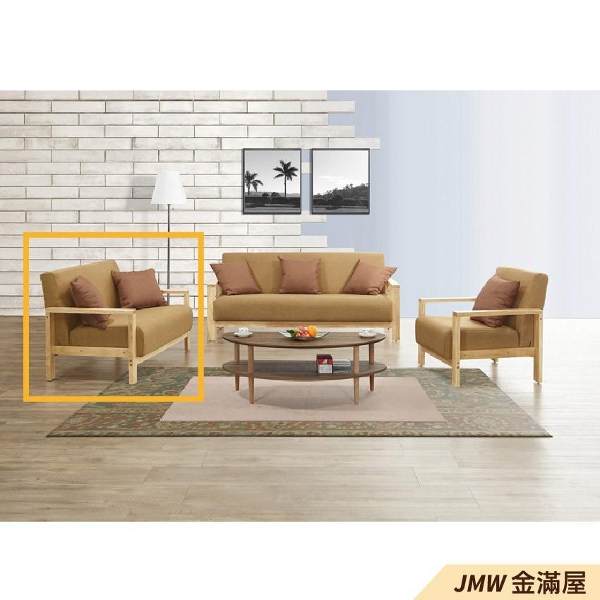 [免運] l型沙發 貓抓皮 布沙發 沙發床 沙發椅金滿屋木沙發 123沙發-sh314-3