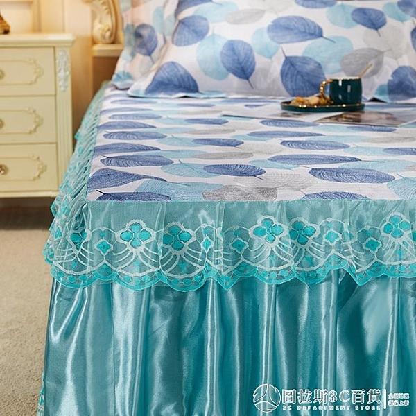 冰絲涼席 夏季冰絲涼席三件套1.8m床裙可水洗機折疊空調席子1.5米 圖拉斯3C百貨