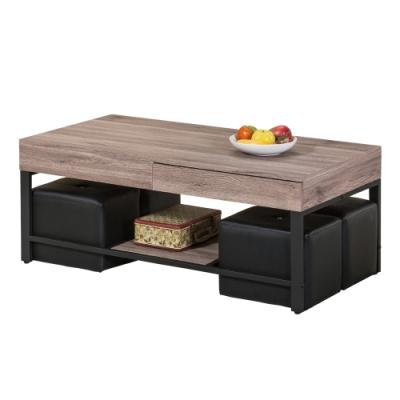 【AT HOME】現代設計4尺灰橡色收納茶几/客廳桌/矮桌/咖啡桌(附小椅凳*4/克莉絲)