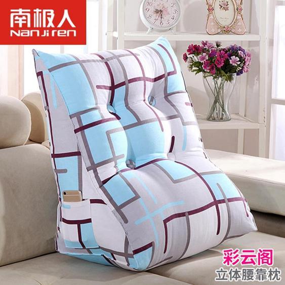 靠枕床頭沙發靠墊軟包辦公室腰靠午睡護腰護頸枕兩用靠背墊