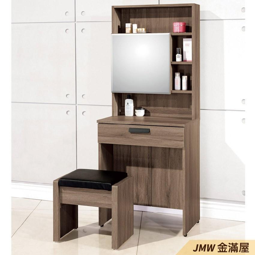 60cm開門化妝台金滿屋化妝桌收納 化妝椅 化妝鏡 梳妝台 房間鏡台-sh166-2