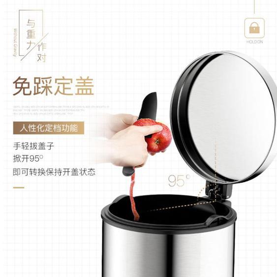 麥桶桶 不鏽鋼垃圾桶腳踏式歐式創意 家用衛生間廚房客廳臥室有蓋