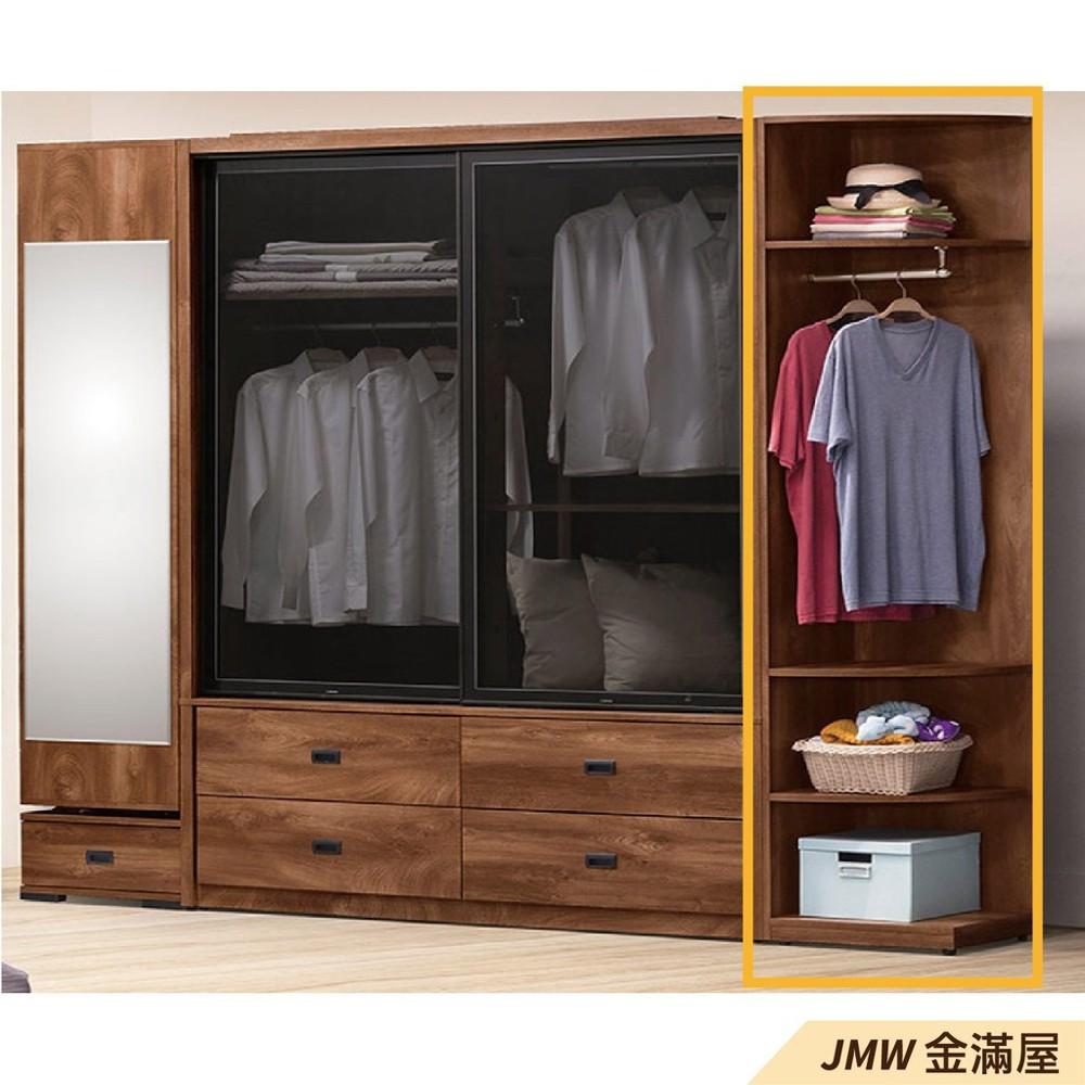 45cm衣櫃 尺衣櫥金滿屋木心板 開放轉角 衣服收納 免組裝-sh184-5