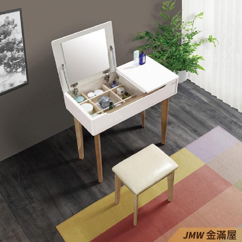 [免運]80cm掀式化妝台金滿屋化妝桌收納 化妝椅 化妝鏡 梳妝台 房間鏡台-sh269-4