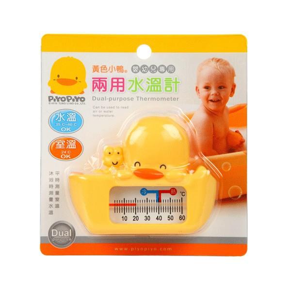 【育兒嬰品社】黃色小鴨PiyoPiyo兩用水溫計 (01461)